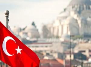 اخذ پاسپورت ترکیه