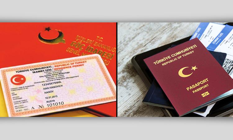 اقامت دائم و شهروندی ترکیه چه تفاوتی دارد؟
