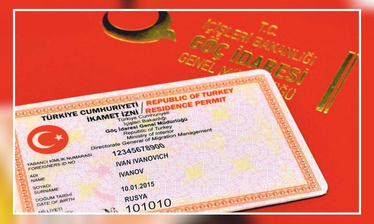 مجوز اقامت با قرارداد اجاره ای