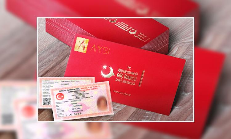 مزایای اقامت ترکیه