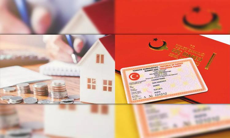 اخذ اقامت ترکیه از طریق خرید خانه با 1 میلیارد